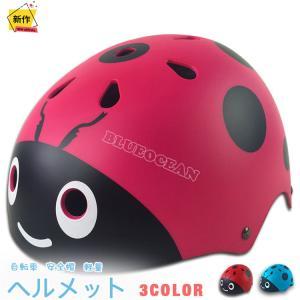 ヘルメット サイクルヘルメット 軽量 自転車 おしゃれ ロードバイク サイクリング 軽量 outdo...