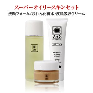 男性用化粧品 脂性肌徹底対策  「スーパーオイリースキンセット」【送料無料】
