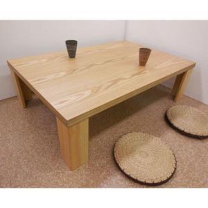 【座卓】超軽量タモ・ナチュラル180折りたたみテーブル|zataku