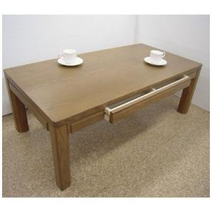 ストリーム120センターテーブル(3色対応)|zataku