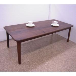 Bウォールナット無垢120テーブル|zataku