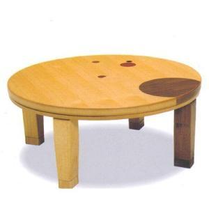 かわいい75丸折りたたみテーブル|zataku