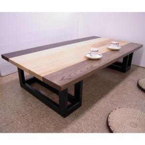 【受注生産】北海道5種類150無垢板ローテーブル|zataku