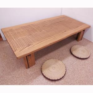 タモ無垢ノミ彫り150座卓|zataku