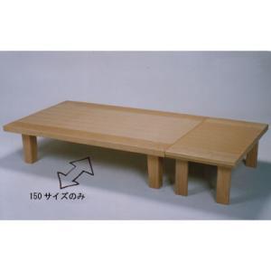 エクステンション120親子テーブル|zataku