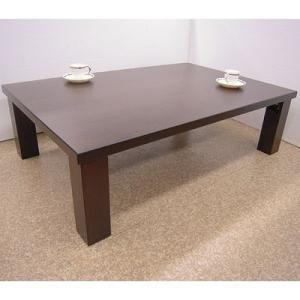 ウォールナット超軽量120折れ脚テーブル|zataku
