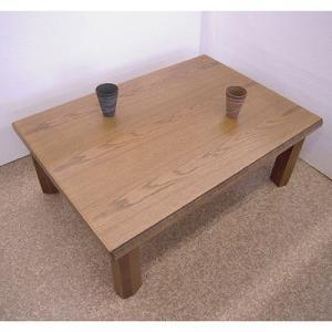 民芸ナラ折れ脚テーブル(105cm)|zataku