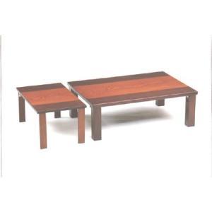 ケヤキ105親子テーブル|zataku