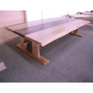 北海道産エルム150リビングテーブル zataku