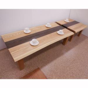 北海道産エルム210親子テーブル|zataku