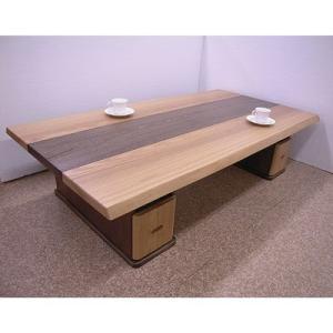 北海道産ニレ無垢引き出し付きリビングテーブル(135cm) zataku