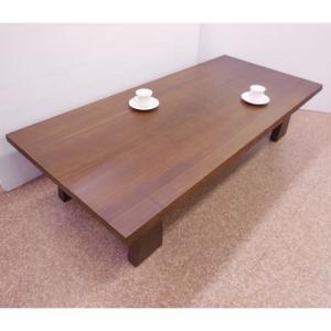 BRタモハギ板130スリムテーブル zataku