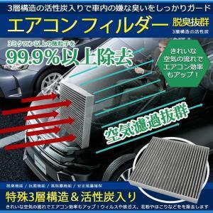 純正品番87139-12010  適用車種:トヨタ アイシス 2004.9- ZNM10、ANM10...