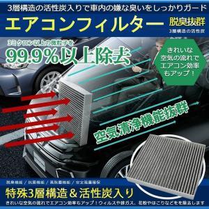純正品番 87139-28010  適用車種: アルファードANH10・15、MNH10・15【20...
