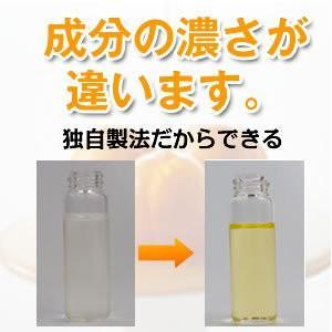 アンミオイル(30ml)杏仁オイル|zealandbifu|06
