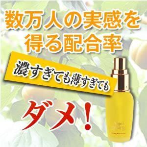 アンミオイル(30ml)杏仁オイル|zealandbifu|07