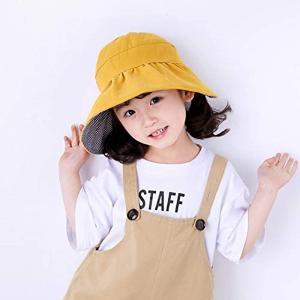 バイザー帽子 総レース サンバイザーハット 折りたためる 子供用 日よけ 紫外線対策 UVケア 折り畳み MDM(B--イエロー, シングル)|zebrand-shop