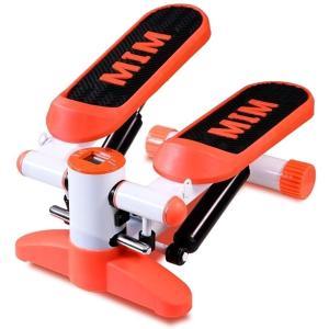 健康ステッパー 踏み台 運動 室内 運動器具 静音エクササイズ 足踏み健康器具 自宅で有酸素運動 MDM|zebrand-shop