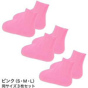 シューズカバー 使い捨て 3枚セット 防水 靴カバー レインカバー(ピンク, M)|zebrand-shop