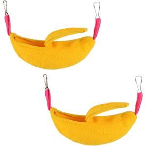 小動物用 ハムスター モモンガ等 ペット ベッド ルーム 2個セット バナナ型 ハンモック ブランコ ハウス デコレーション 防寒 MDM zebrand-shop