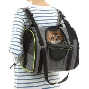 ペットキャリーバッグ 改良型 猫 犬 うさぎ リュック 軽い コンパクト 自立型(グレー×緑, W35cm×D23cm×H29cm) zebrand-shop