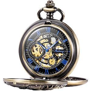 機械式 手巻 懐中時計 両面蓋 龍透かし スケルトン チェーン 付き[HB009-JPTW-NE](ブロンズ1)|zebrand-shop
