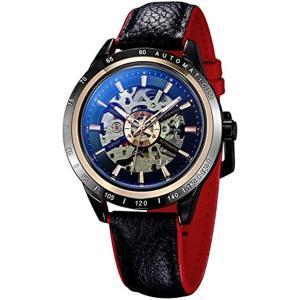 メンズ 腕時計 自動巻き 機械式 ブルーレイ ガラス スケルトン スチームパンク ギフトボックス付き[MW005-UKTW](レッド)|zebrand-shop