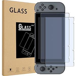 Switch 強化ガラス 2枚セット 硬度9H 2.5D 指紋防止 気泡ゼロ 耐衝撃 撥油性(ガラスフィルム, Nintendo 3DS)|zebrand-shop