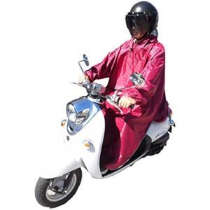 原付バイクスクーターや自転車などの通勤通学で雨降りのときに大活躍のレインコート。 アウトドアや登山、...