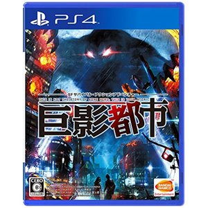 「PS4」巨影都市[PLJS-70052](PlayStation 4)|zebrand-shop