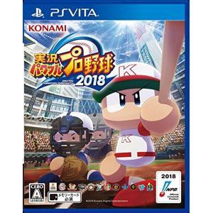 実況パワフルプロ野球2018 - PSVita[VN018-J1](PlayStation Vita)|zebrand-shop