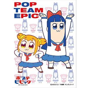 キャラクタースリーブ ポプテピピック ポプ子&ピピ美[EN-512]