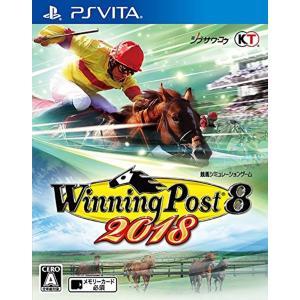 Winning Post 8 2018 - PSVita[VLJM-38080](PlayStation Vita)|zebrand-shop