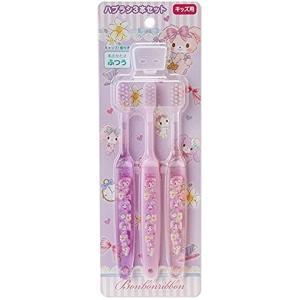ぼんぼんりぼん キッズ歯ブラシ3本セット[278416]|zebrand-shop