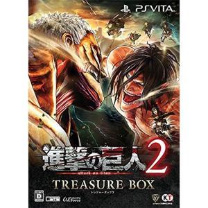 進撃の巨人2 TREASURE BOX 初回特典 エレン&リヴァイ「私服」コスチューム[KTGS-V0412](PlayStation Vita)|zebrand-shop