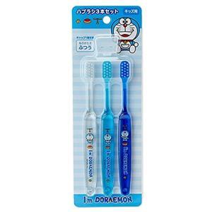 ドラえもん キッズ歯ブラシ3本セット I'm DORAEMON[278840]|zebrand-shop