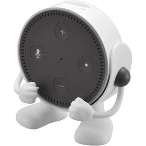 Echo Dot エコードット専用ホルダー 第2世代専用 スマートスピーカー 置き型 スタンド[NZ...