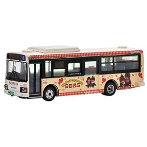 「モンチッチに会えるまち かつしか」ラッピングバスは、東京都葛飾区を事業エリアとする京成タウンバスが...