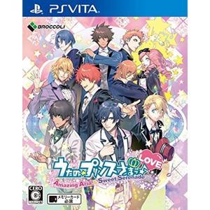 うたの・プリンスさまっ・Amazing Aria & Sweet Serenade -[VLJM-35478](PlayStation Vita)|zebrand-shop