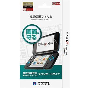 「2DS LL対応」液晶保護フィルム for Newニンテンドー2DS[2DS-100](Nintendo 3DS)|zebrand-shop