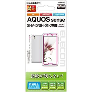 AQUOS sense フィルム SH-01K docomo / SHV40 au 指紋防止(クリア, フィルム/指紋防止/反射防止)|zebrand-shop