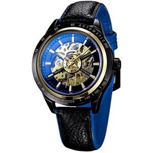 メンズ 腕時計 自動巻き 機械式 ブルーレイ ガラス スケルトン スチームパンク ギフトボックス付き[MW006-UKTW](ブルー)|zebrand-shop