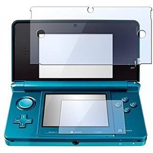 ニンテンドー フィルム 上下 2枚セット 液晶 画面 保護 対応 自己吸着式 MY WAY[MYS-MSFD1M3Ds](クリア, 3DS)|zebrand-shop