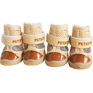 ドッグシューズ 犬用 靴 ペット用 肉球の保護 小型犬 中型犬 大型犬(ベージュ, 3号)|zebrand-shop