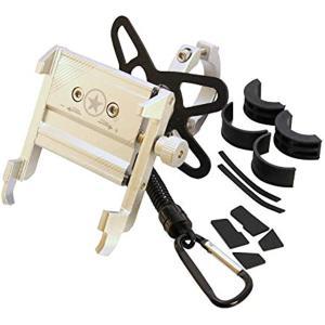 バイク 自転車 スマホホルダー アルミ 18-28mm 等多機種対応 nkr1077(シルバー) zebrand-shop