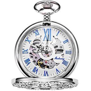 機械式 懐中時計 ホロー 銀の花の蔓 スケルトン ローマ数字表示[HB005-UKTW](シルバー)|zebrand-shop
