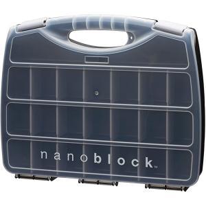ナノブロック ブロック収納ケース NB-035
