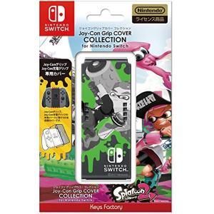 Nintendo SwitchをSplatoon2でカラフルに楽しく演出 純正のJoy-Conグリッ...