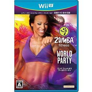 ズンバ フィットネス ワールドパーティ - Wii U[WUP-P-AZBJ](Nintendo Wii U)|zebrand-shop