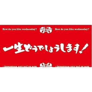 タオル   アニメ・萌えグッズ